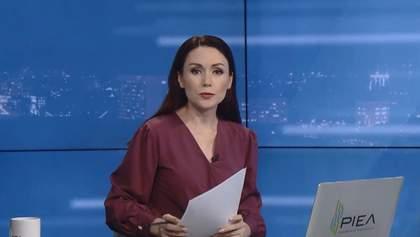 """Випуск новин за 20:00: Мінський процес. Скасування""""мажоритарки"""""""