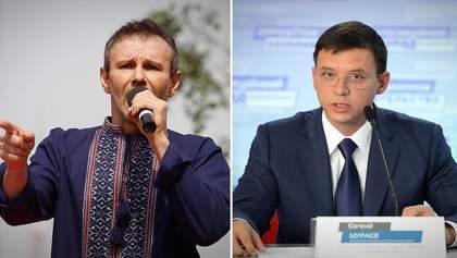 Станьте нормальною людиною, – Вакарчук емоційно відповів на неоднозначну заяву Мураєва