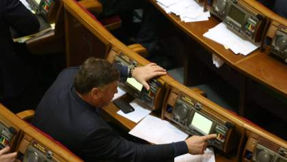 """Українці повинні """"купити"""" народних депутатів"""