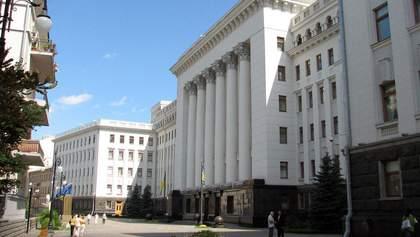 Кто посещал Банковую после инаугурации Зеленского