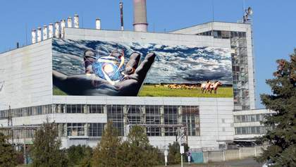 Чорнобильська трагедія: обрали мурал, який прикрашатиме АЕС