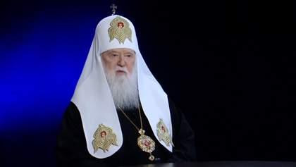 Філарет почав розсилати запрошення на собор Київського патріархату: документ