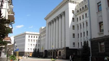 Команда Зеленского не передумала переезжать с Банковой
