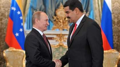 """Болтон: Мадуро у травні """"купив"""" підтримку Росії за 209 мільйонів доларів"""