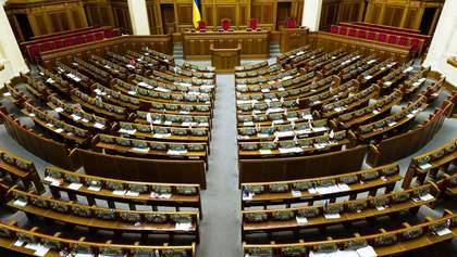 Парламентські вибори: ЦВК зареєструвала першу партію