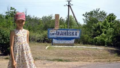 Зникнення та вбивство 11-річної Дарії Лук'яненко: усе, що відомо
