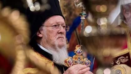 Російський монастир на Афоні розгнівав Варфоломія через ставлення до ПЦУ, – ЗМІ