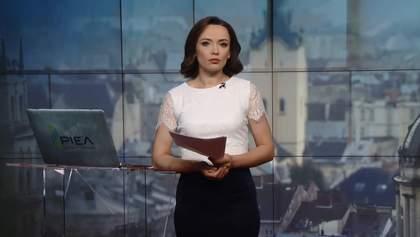 Выпуск новостей за 14:00: Новое соглашение о прекращении огня. Гибель нардепа Тымчука