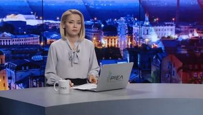 Итоговый выпуск новостей за 22:00: Нашли тело пропавшей в Одессе девочки. Смерть депутата