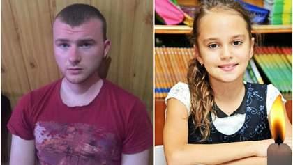 Миколу Тарасова підозрюють у вбивстві Дарії Лук'яненко: що про нього відомо