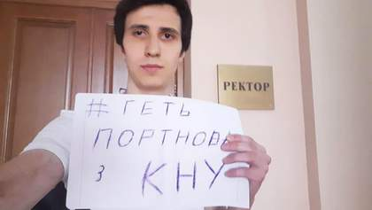 Протест против Портнова: студент заявил об угрозах за участие в акции
