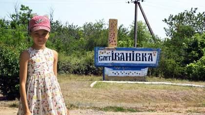 Известна главная версия убийства 11-летней Дарьи Лукьяненко
