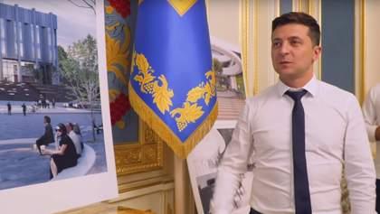 Президентський переїзд: як виглядатиме офіс Зеленського в Українському домі – фото