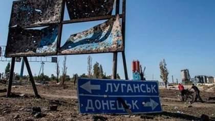 Умови України щодо зняття блокади з ОРДЛО ведуть до федералізації