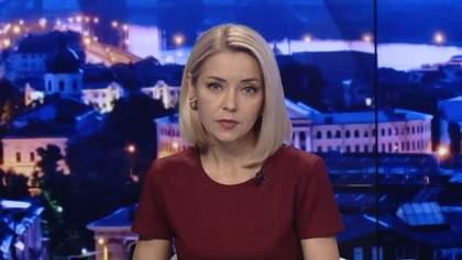 Итоговый выпуск новостей за 22:00: Решение КСУ по указу Зеленского. Детали убийства девочки