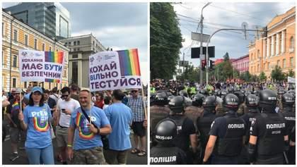 Головні новини 23 червня: провокації на Марші рівності в Україні та низка скандалів у Нацполіції