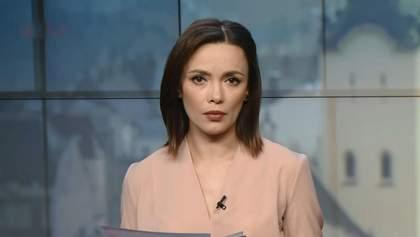 Випуск новин за 14:00: Реакція депутатів на рішення КС. Жалоба на Одещині
