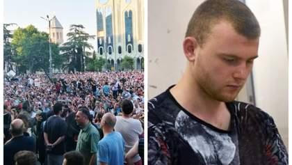 Головні новини 21 червня: нові протести у Грузії, арешт ймовірного вбивці Дарії Лук'яненко