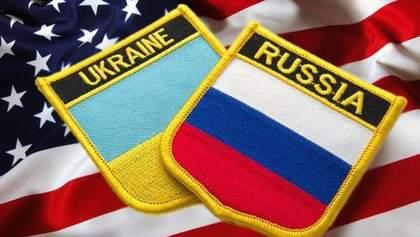 США хочуть, щоб Україна кинула виклик російській армії, – The Washington Examiner
