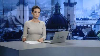 Выпуск новостей за 13:00: Прощание с Тымчуком. Задержание насильника