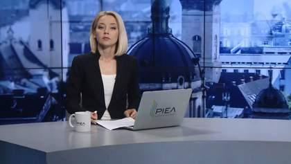 Випуск новин за 17:00: Онищенко йде на вибори. Перекриття руху в Києві
