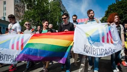 Киевпрайд 2019: провокации и задержания на Марше равенства