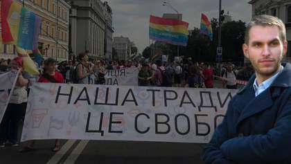 Пропаганду ЛГБТ-збочень слід криміналізувати, – заступник мера Сум про свій скандальний допис