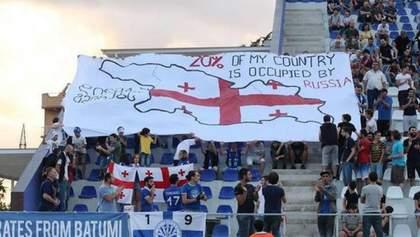 В России истерика: УЕФА не будет наказывать грузинских игроков за акцию против РФ