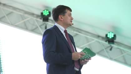 У Зеленского рассказали, что думают о евробляхах