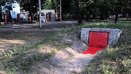 Памятник УПА в Харькове облили краской: фото