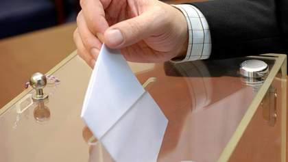 Партії отримали порядкові номери у виборчому бюлетені