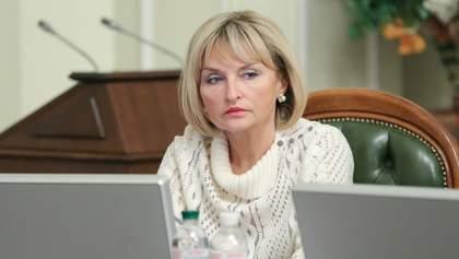 Ирина Луценко вышла в люди в вышиванке за более 50 тысяч гривен