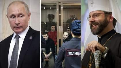 Головні новини 29 червня: розмови з Путіним про Україну, звинувачення моряків та заява УГКЦ