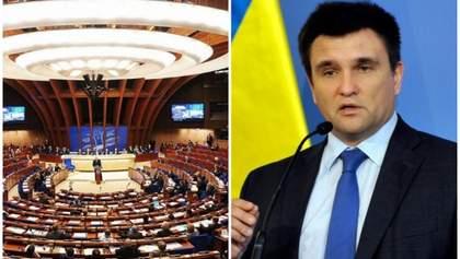 У Раді знову розглянуть відставку Клімкіна та майбутнє України у ПАРЄ