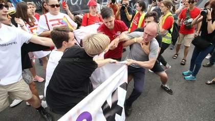 Провокації на Марші рівності: кондоми з фекаліями поліція зберігатиме як речові докази