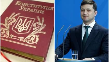 День Конституції: політики вітають, а Зеленський запустив цікавий флешмоб