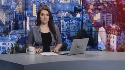 Випуск новин за 11:00: Конфлікт Зеленського і Клімкіна. Зустріч Путіна і Трампа на G20