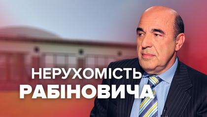 """Вилла Рабиновича: какие имения скрывает лидер """"Оппозиционной платформы – За жизнь"""""""