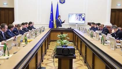 Кто из украинских министров получил самую большую зарплату в мае