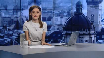 Выпуск новостей за 17:00: Выборы в ОТГ. Заявление Кучмы о разведении войск