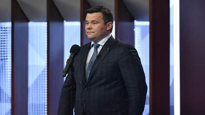Богдан пропонує референдум через перейменування проспектів Бандери та Шухевича у Києві