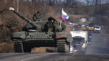 Россия готовится к наступлению на Украину, – Данилюк