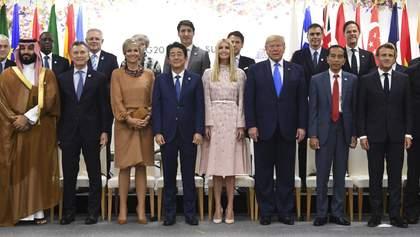 Підозрювані у корупції не отримають політичний притулок: рішення країн G20