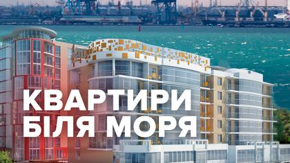 Жилье у моря: как изменились цены на квартиры в новостройках Одессы