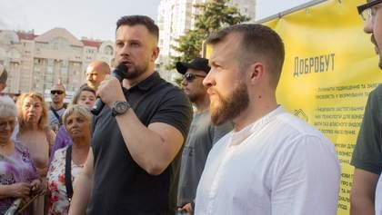 Білецький представив киянам політичного наступника: хто такий Максим Жорін?