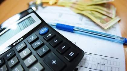 Як перевірити, чи чесні рахунки за тепло і воду в Україні: з'явився онлайн-калькулятор