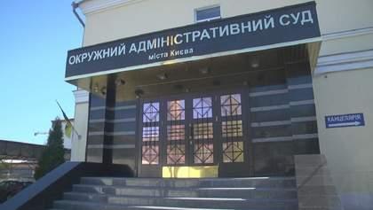 УПЦ КП просит суд отменить ее ликвидацию