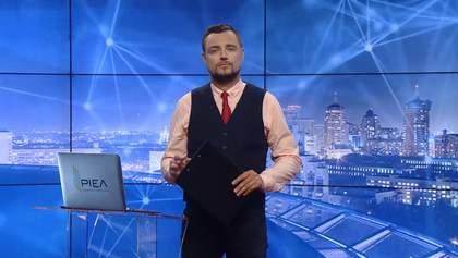 Выпуск новостей за 19:00: Реванш Медведчука. Клюев и Шарий на парламентских выборах
