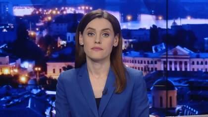 Итоговый выпуск новостей 22:00: Протест против Клюева и Шария на Майдане. Зеленский в Канаде
