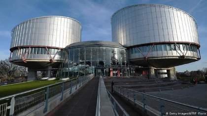 Європейський суд зобов'язав Росію виплатити компенсації мешканцям Придністров'я: скільки і за що